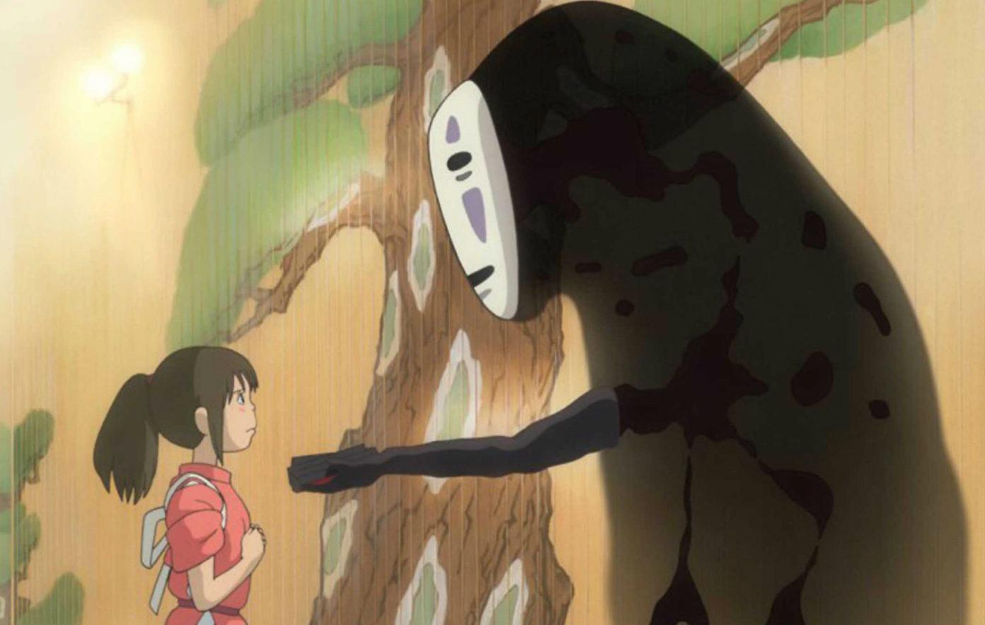 Film still from Studio Ghibli's 'Spirited Away' (2001)