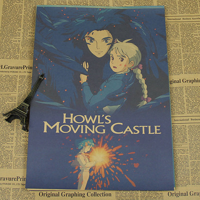 Howl's Moving Castle Retro Poster