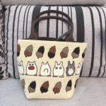 Handbag B