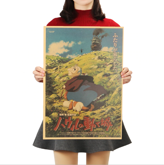 Classic Comic Howl Moving Castle Retro Poster